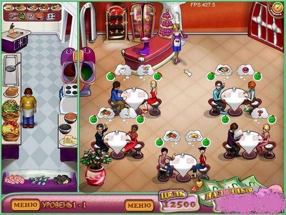 Игры про кафе и рестораны скачать