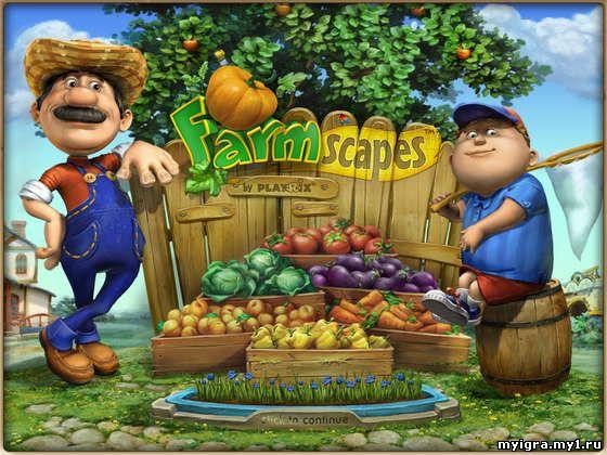 Скачать игру farmscapes на русском