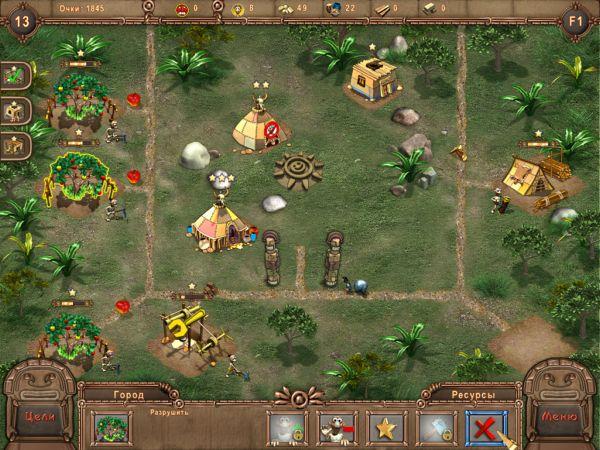 Племя ацтеков - полная версия