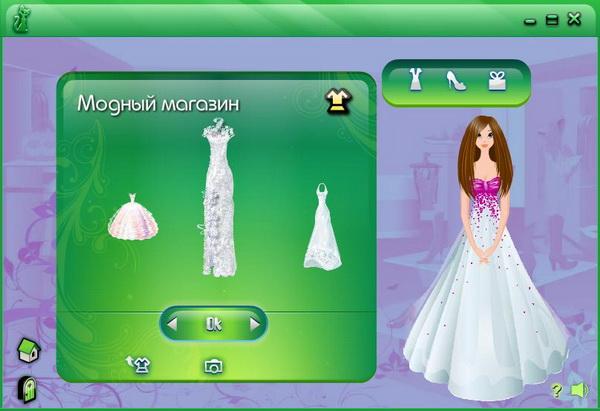 Скачать игру свадьба стильные девчонки