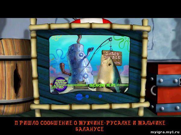 Игра спанч боб скачать бесплатно на компьютер полная версия