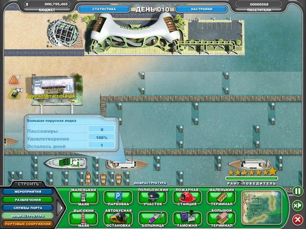 Youda акватория - полная версия