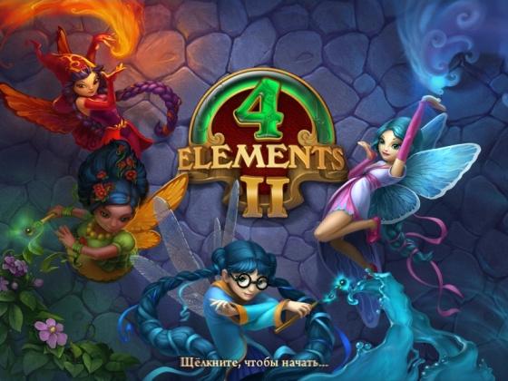 4 Elements II. - Collector's Edition (Rus) - полная русская версия