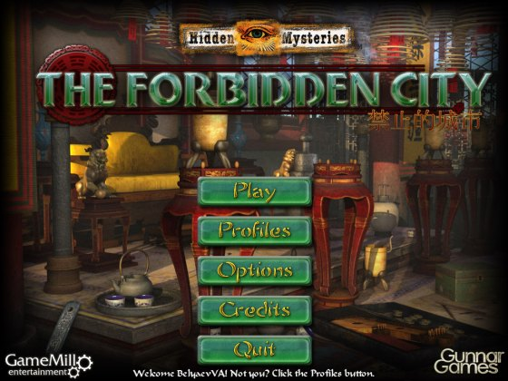 Hidden Mysteries: The Forbidden City - полная версия