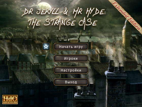 Мистические истории. Доктор Джекил и мистер Хайд - полная версия