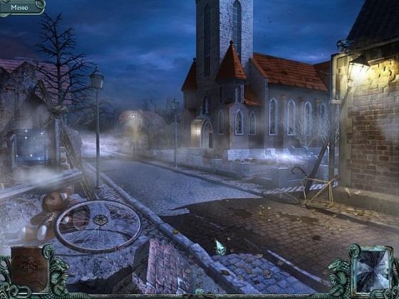Гиблые земли. Город теней. Коллекционное издание - полная версия