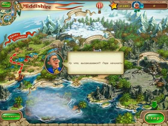 скачать бесплатно игру именем короля 2 полную версию без ограничений - фото 7
