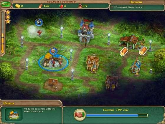 скачать бесплатно игру именем короля 2 полную версию без ограничений - фото 8