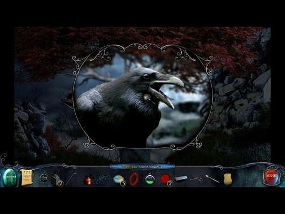 Тайна красного ворона. Легион - полная версия