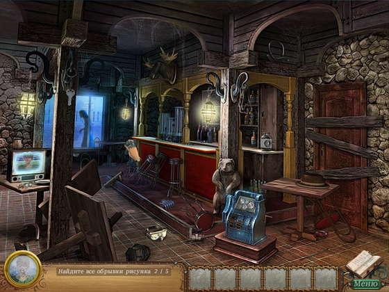 Ведьма в зеркале 2. Месть - полная версия