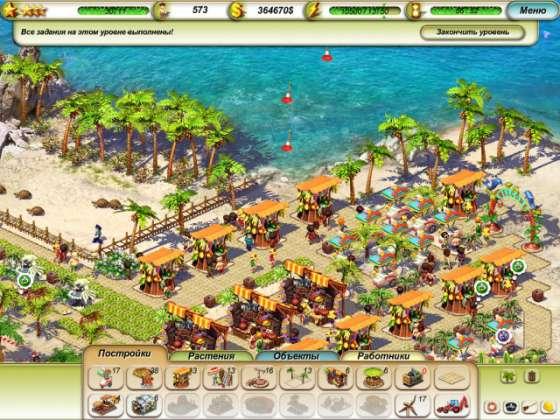 Пляжный рай - полная версия