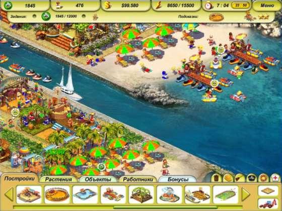 Пляжный рай 2 - полная версия