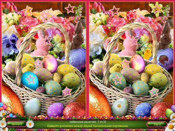 """Пасха """"eggztravaganza"""". Поиск яиц (2012) - полная версия"""