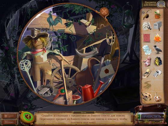 Невероятные приключения Мюнхгаузена (2012) - полная версия