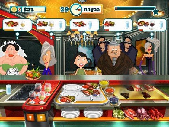 Весёлый повар (2012) - полная версия