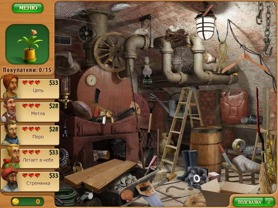 Дивный сад 2. Академия ремонта. Коллекционное издание (2012) - полная версия