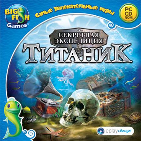 Секретная экспедиция. Титаник (2012) - полная версия