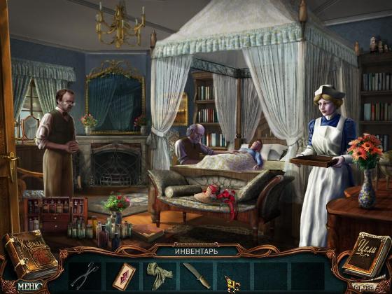 Викторианские тайны. Желтая комната (2012) - полная версия