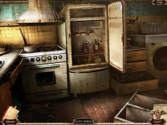 Позабытая дурка. Каштанкин дом (2012) - полная версия