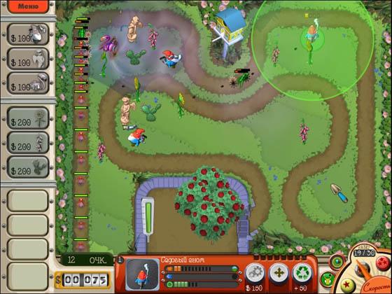 Огородные войны. Атака жуков (2012) - полная версия
