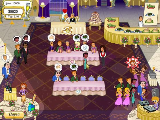 Свадебный переполох (2007) - полная версия