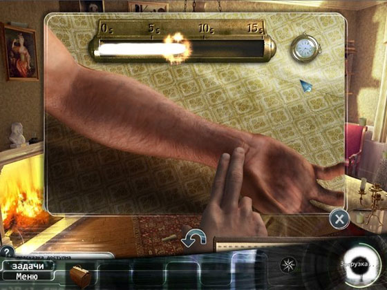 Трилогия падения. Глава 3: Откровение (2012) - полная версия
