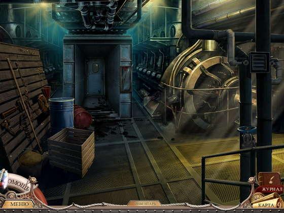 Инспектор Магнуссон. Убийство на Титанике (2012) - полная версия