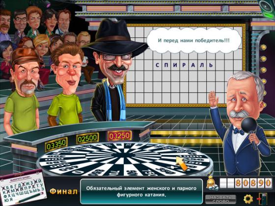 Поле чудес. Официальная игра (2012) - полная версия