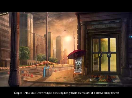 Башня Теслы. Тайна Ворденклиф (2012) - полная версия