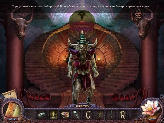 Темные тайны. Дьявольская гора. Коллекционное издание (2012) - полная версия