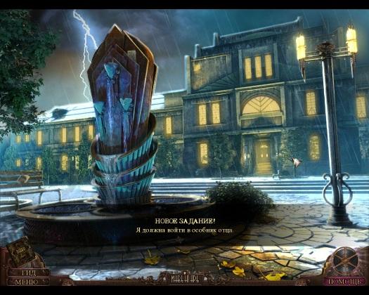 Последний кадр: смерть на киноэкране. Коллекционное издание (2012) - полная версия