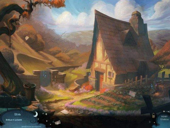 Нарисованный мир 3. Испытание теней (2012) - полная версия