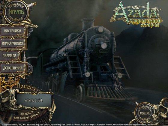 Azada. Скрытые миры (2012) - полная версия