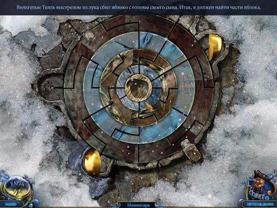 Королевский детектив: повелитель статуй. Коллекционное издание (2012) - полная версия