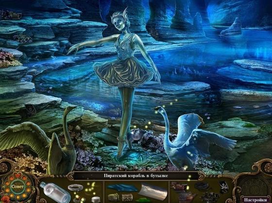 Темные предания. Зачарованный принц (2012) - полная версия