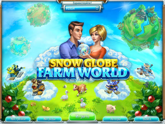 Snow Globe: Farm World (2012/Rus) - полная русская версия