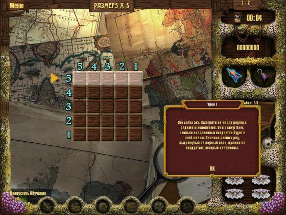 Аризона Роуз и загадки пиратов (2012) - полная версия
