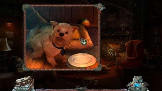 Жестокие истории: собачье сердце. Коллекционное издание (2012) - полная версия