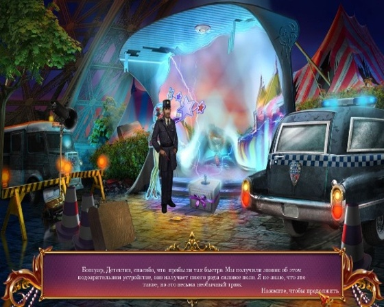Расколотый разум 2: На бис (2012) - полная версия