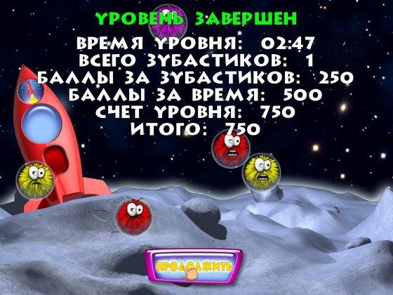 Космо-зубастики (2012) - полная версия
