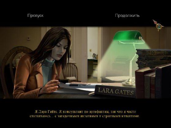 Лара Гейтс и секретный талисман (2012) - полная версия