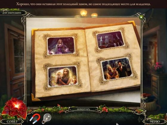 Страшные сказки. Желание. Коллекционное издание (2012) - полная версия