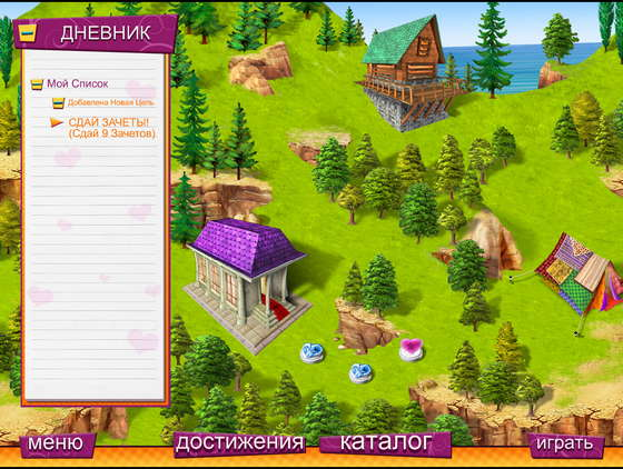 Youda Jewel Shop (2012/Rus) - полная русская версия
