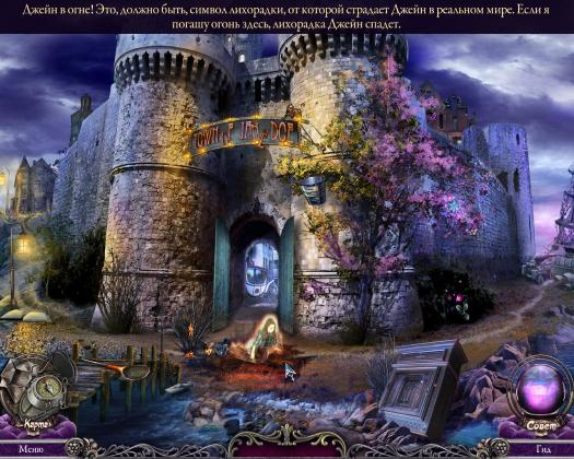 Над водой 2: Крик разума. Коллекционное издание (2012) - полная версия