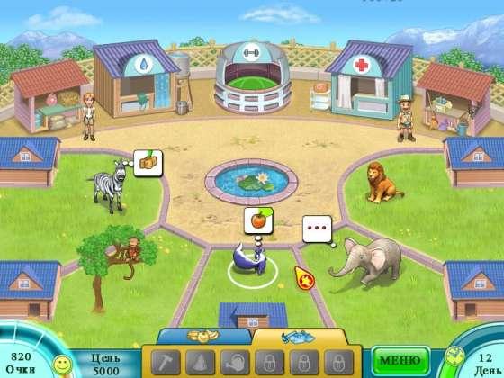 Зоопарк Джейн (2009) - полная версия
