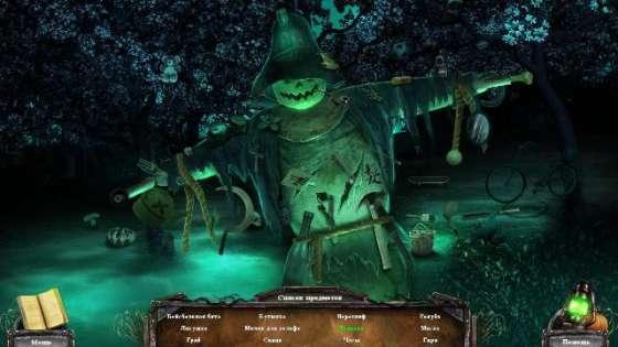 Мистическая ферма: ужас Орчадвилля (2012) - полная версия