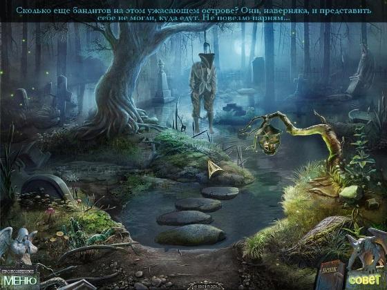 Кладбище обреченных 3: могила для свидетеля. Коллекционное издание (2012) - полная версия