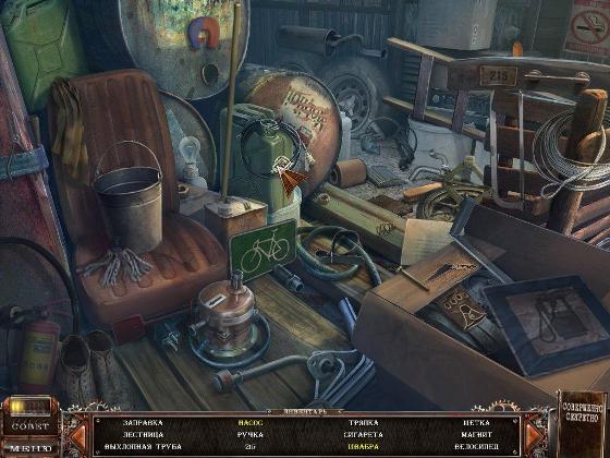 Архив Секретных Агентов (2012) - полная версия