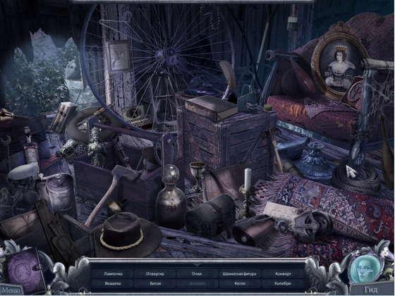 Призраки прошлого. Мир духов. Коллекционное издание (2012) - полная версия