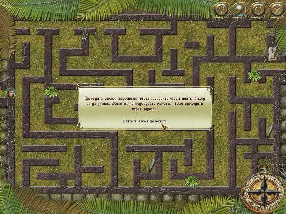 Секретная миссия: причудливый остров (2012) - полная версия